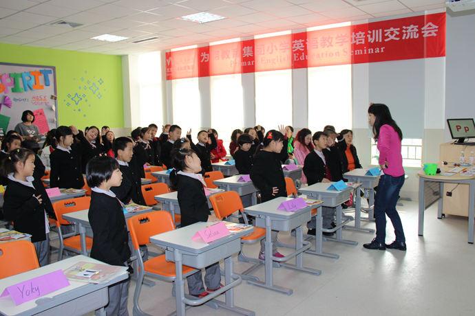 【青岛】为明教育小学英语培训交流会在青岛圆满落幕