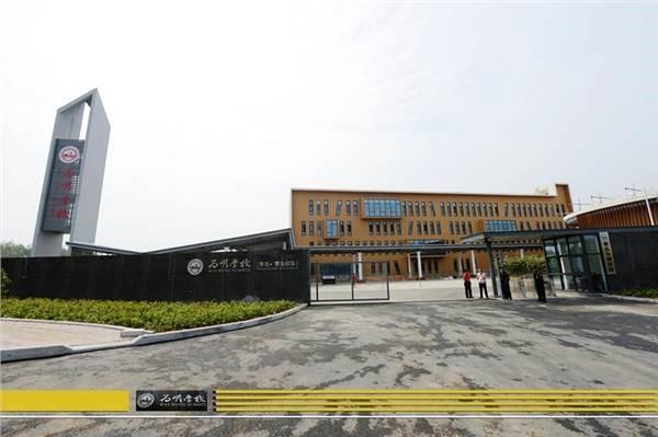 青岛学校是北京精彩公司装饰工程公司最具代表性的建设工程项目之一.